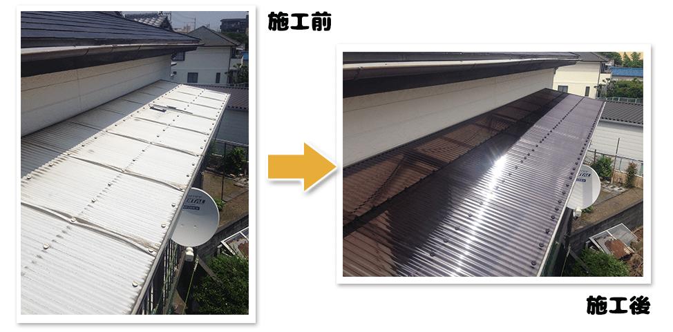 テラスの屋根